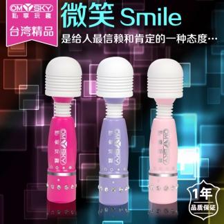 微笑强力震动A...