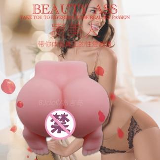 贵美人翘臀粉色...